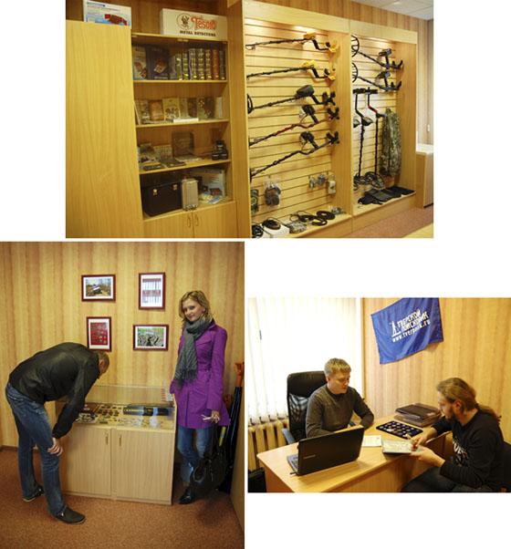 магазин металлодетекторов